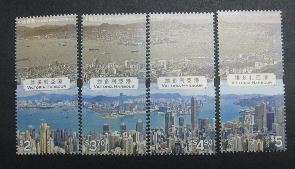 Victoria Harbour HKSAR, its past and present views. 2020 issue.