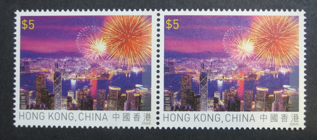 Fireworks over the Victoria Harbour. 2006 issue.