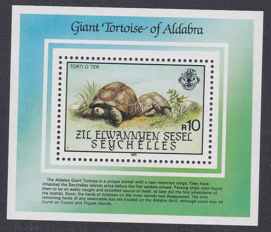 Mint miniature sheet of Seychelles, The Giant Tortoise of Aldabra.