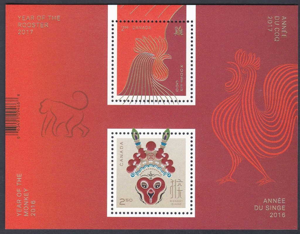 Canada Mint Miniature Sheet issue for the Year of the Rooster(Coq) 2017 as well as the Year of the Monkey(Singe) 2016