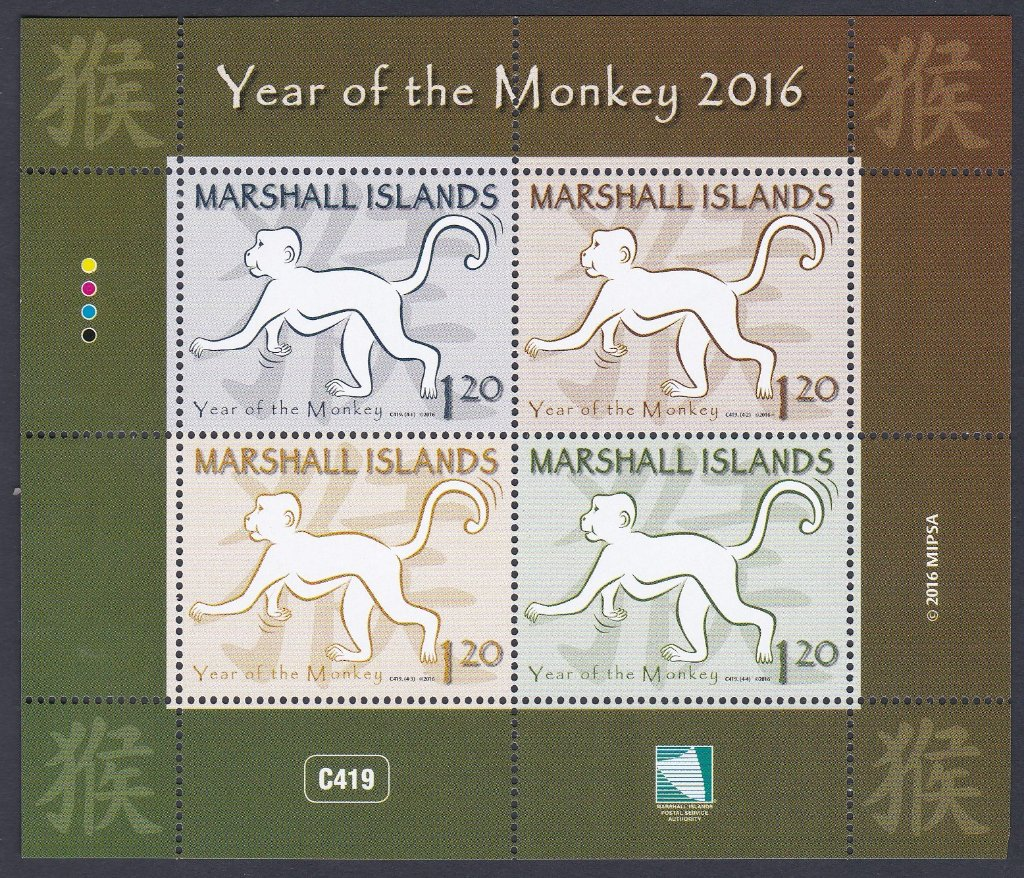 Marshall Islands 2016 Mint Miniature Sheet for the Year of the Monkey.