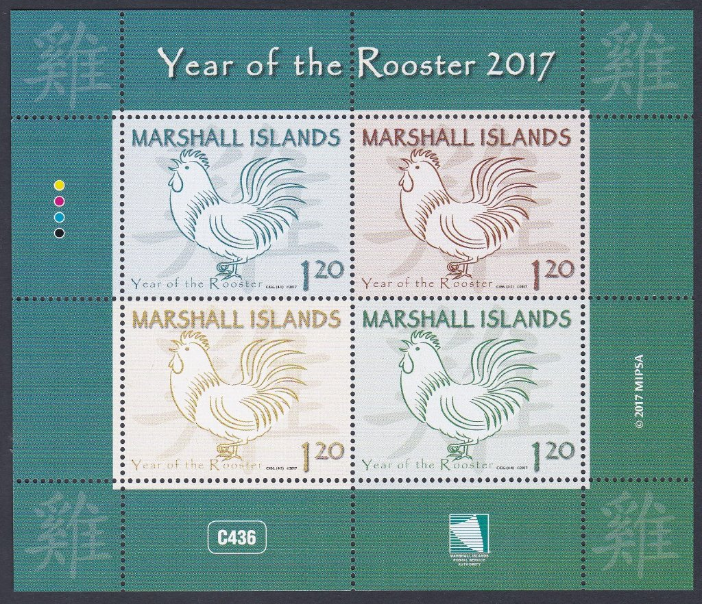 Marshall Islands 2017 Mint Miniature Sheet for Year of the Rooster.