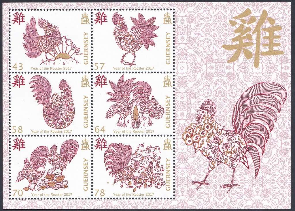 Guernsey 2017 Mint Miniature Sheet for year of the Rooster.