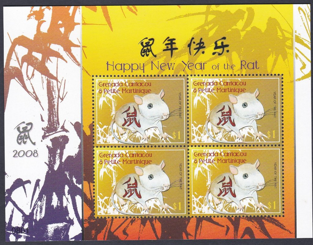 Grenada,Camacou & Petite Martinique 2008 Mint Miniature Sheet for the Year of the Rat.