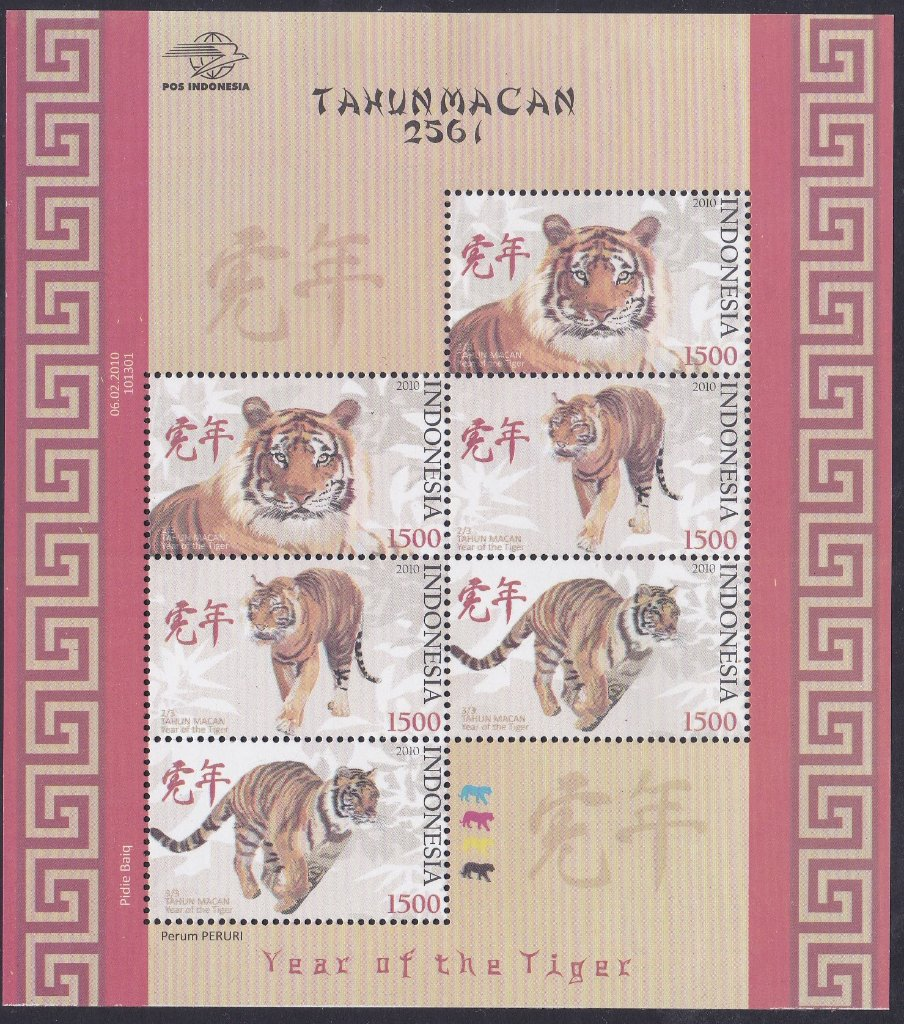 Indonesia 2010 Mint Miniature sheet for The Year of The Tiger.