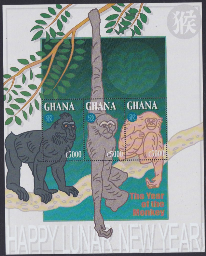 Ghana Mint Miniature Sheet for The Year Of The Monkey.