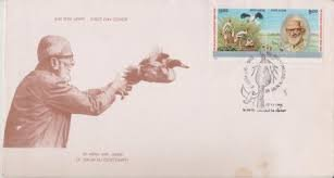 Sailm Ali- First Day Cover