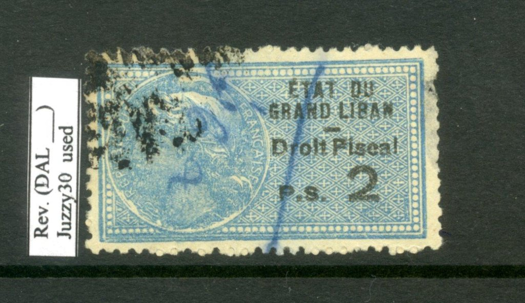 Grand Liban 2 Piaster Blue Revenue Stamp