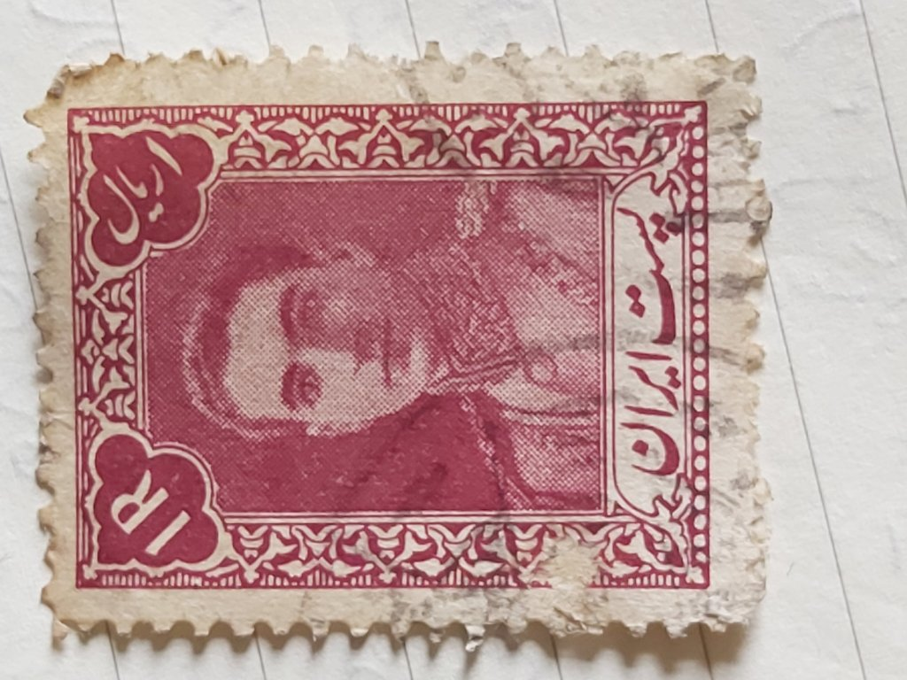 UNKNOWN stamp
