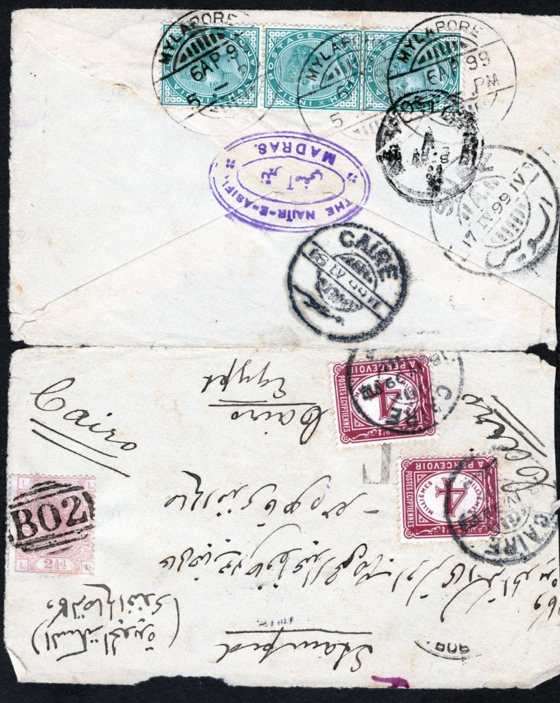 Mylapore to Cairo combination cover.jpg
