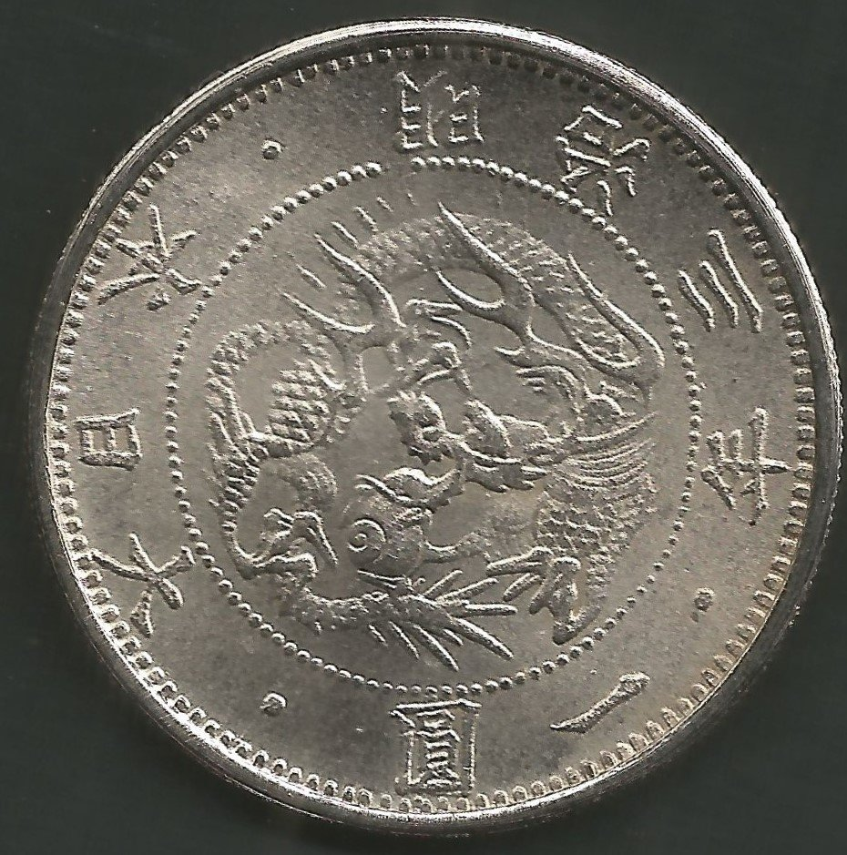 Japan 1870 1 Yen. Obverse: Dragon within beaded circle, legends above, written value below. Reeded edge.