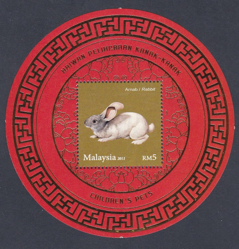 Lovely Mint Miniature Sheet from Malaysia-Children's pets, Rabbit.
