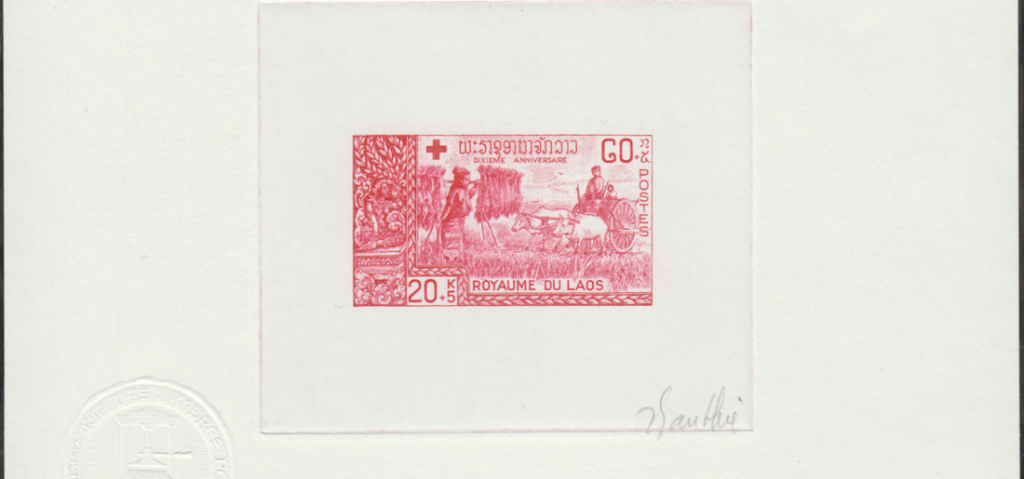 Laos 1967 Red Cross signed proof