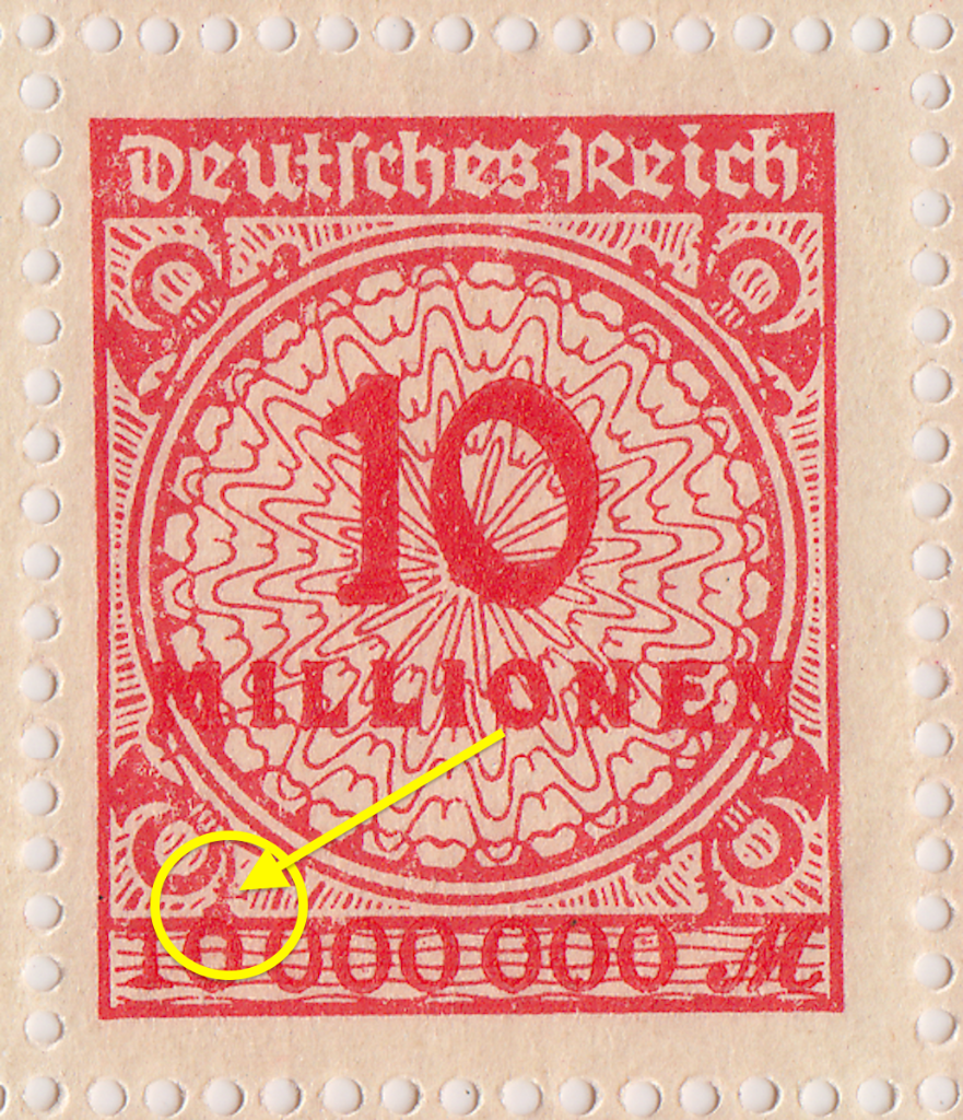Mi. 318 PP10 flaw. German postage stamp.