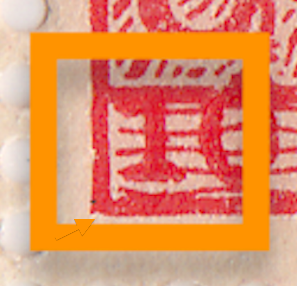 Enlarged PP4 flaw on Mi.318 German postage stamp.