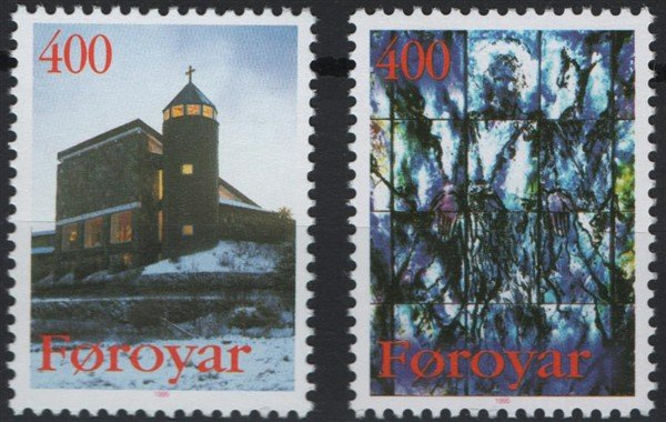 Faroes 1995 Christmas Issue Prize (600 x 380).jpg
