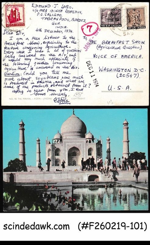 India, 1974, post card of Taj Mahal, sent to USA