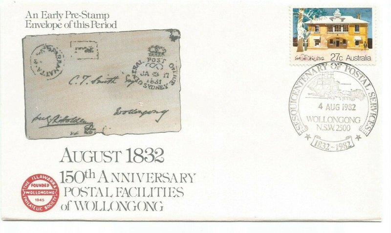 150th Anniversary Postal Facilities Wollongong commemorative cover. 1982.