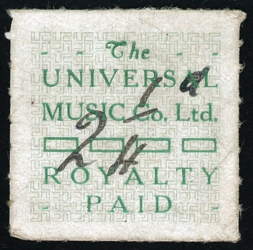 Universal Music Co stamp 2 1/4d