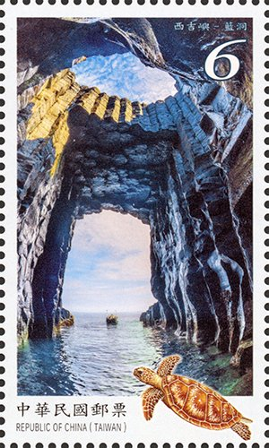 Blue Cave on Xijiyu Island stamp from Taiwan issued 20 Jan 2021