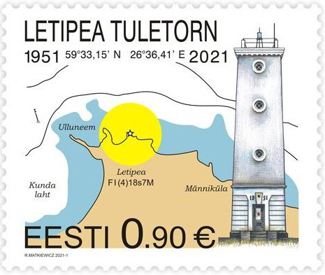 Letipea Lighthouse Stamp issued by Estonia 21 Jan 2021