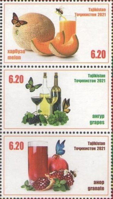 Fruits and Beverages of Tajikistan, 2021