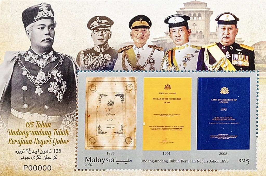 125th Anniversary of Johore Constitution Souvenir Sheet, issued 27 Jan 2021