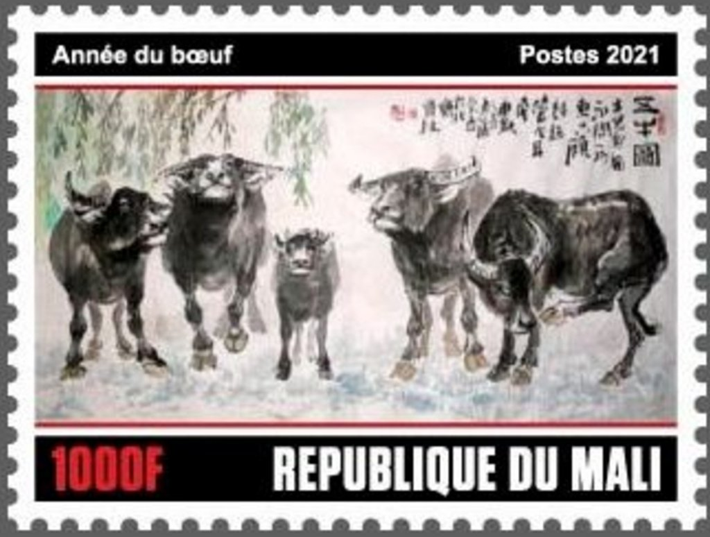 Mali Year of the Ox Stamp 2021