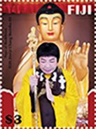 Fiji notes Dorje Chang Buddha III on IGPC issue released 26 January 2021