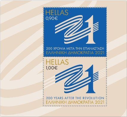 Bicentenary of the Revolution of 1821 celebrted by Greece on 28 Jan 2021